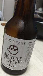 BICYCLE COFFEE TOKYO
